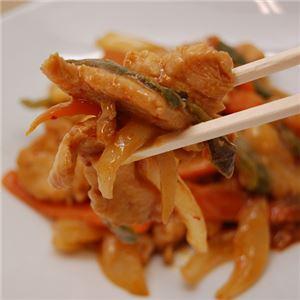 【無添加】鶏カルビ焼き(9人前)
