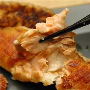銀鮭ハラス 1kg