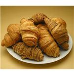 「本間製パン」クロワッサン プレーン 計20個