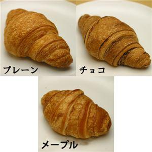 「本間製パン」クロワッサン プレーン 計40個の紹介画像4