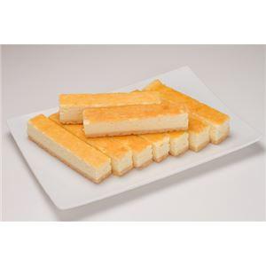【お試しセット】訳アリ!チーズケーキバー(プレーン) 500g