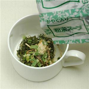 茎わかめスープ 80食の紹介画像2