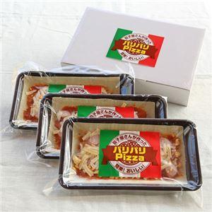 パリパリPizza 4種のチーズ 15枚-2