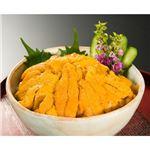 ブランチ冷凍ウニ 1.5kg