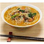 レンジで簡単!野菜たっぷり坦々麺 5食