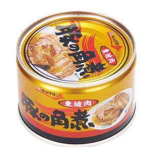 豚の角煮缶詰 24缶
