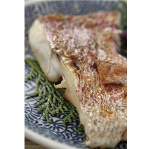 愛媛県宇和島産 真鯛カマ 1kg