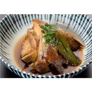 愛媛県宇和島産真鯛カマ2kg