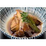 愛媛県宇和島産 真鯛カマ 2kg