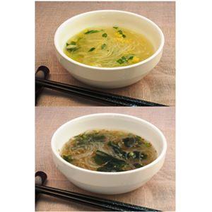 春雨スープ5種60食セット 1セット