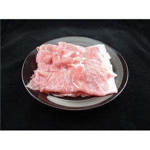 「九州産」黒毛和牛切り落とし&「大判」国産豚モモスライス各500g 2セット(計1kg)