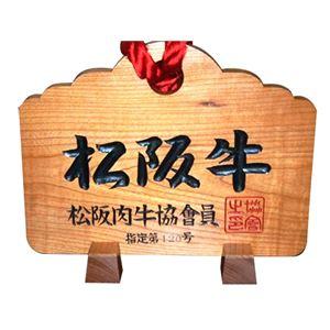 豪華松阪牛(焼肉&しゃぶしゃぶ・すき焼 )各400g