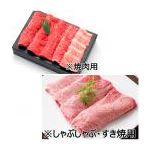 豪華松阪牛(焼肉用)400g