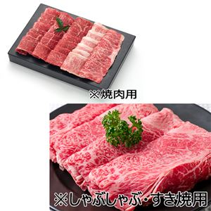 豪華神戸牛(焼肉用)400gの写真1