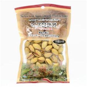 ピスタチオ(サフラン味) 12袋
