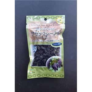 ドライフルーツ4種セット:ブラックレーズン/ピスタチオ(サフラン味)/デーツ(ナツメヤシの実)/いちじく 3セット