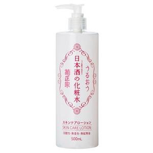 菊正宗 日本酒の化粧水 500ml 【2本】 - 拡大画像