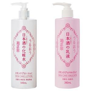 菊正宗 日本酒の化粧水+乳液 【1セット】 - 拡大画像