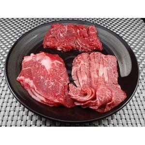 黒毛和牛切り落とし部位食べ比べセット【300g】3種類セット:肩肉・バラ肉・モモ100gパック個体識別番号表示精肉