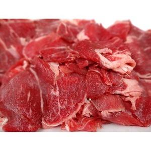 黒毛和牛 切り落とし 部位食べ比べセット 【2...の紹介画像2