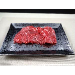 黒毛和牛 モモ肉 【切り落とし 500g】 100gパック 個体識別番号表示 牛肉 精肉の写真1