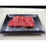 黒毛和牛 モモ肉 【切り落とし 500g】 100gパック 個体識別番号表示 牛肉 精肉