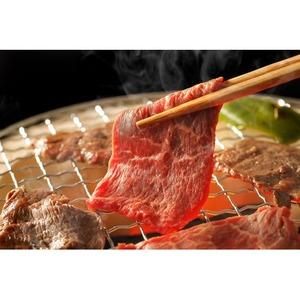 黒毛和牛 モモ肉 【切り落とし 3kg】 10...の紹介画像3