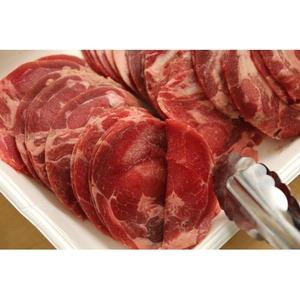 輸入 牛タンスライス 【1kg】 結着 タン下加工 1パック500g入り 〔ホームパーティー 家呑み バーベキュー〕