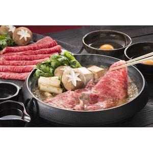 黒毛和牛 肩ロース 【しゃぶしゃぶ・すき焼き用/2kg】 個体識別番号表示 牛肉 精肉