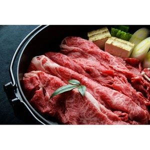「国産牛」肩ローススライス(2kg)