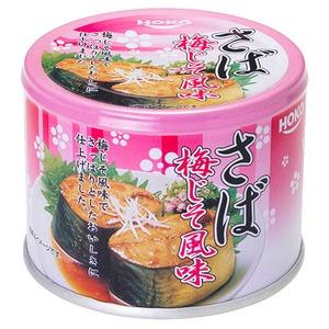 さば梅じそ風味/サバ缶詰 【24缶】 缶切り不要 食べ切りサイズ 醤油ベース味