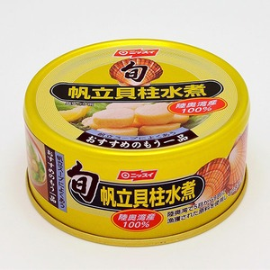 陸奥湾産100%帆立貝柱水煮/缶詰【18缶】ホールタイプ缶切り不要