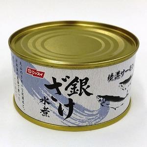 銀ざけ水煮/缶詰【5缶】缶切り不要手詰め〔備蓄保存食お弁当食材〕