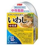 【EPA・DHA配合】 いわし味噌煮/いわし缶詰 【48缶】 機能性表示食品 中性脂肪を下げる