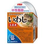 【EPA・DHA配合】 いわし生姜煮/いわし缶詰 【48缶】 機能性表示食品 中性脂肪を下げる