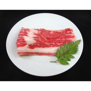 アメリカ産牛カルビスライス【300g】厚さ2mm精肉牛肉〔ホームパーティー家呑みバーベキュー〕