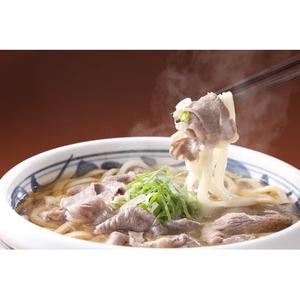 「仙台牛」A5ランク切り落とし(300g)
