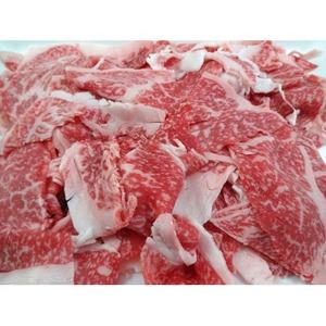 仙台牛 牛肉 【切り落とし 1kg】 A5ランク 精肉 霜降り 〔ホームパーティー 家呑み バーベキュー〕