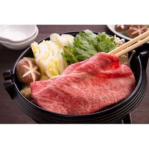 「仙台牛」A5ランク肩ローススライス(3kg)