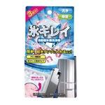 自動製氷機洗浄剤!氷キレイ 【4個セット】
