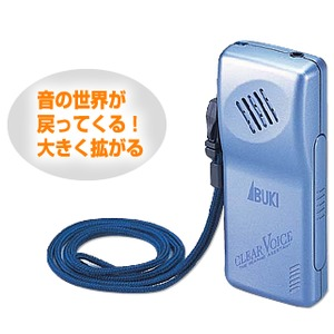 音声拡聴器/クリアーボイス 【ブルーシルバー】 軽量 電池式 日本製
