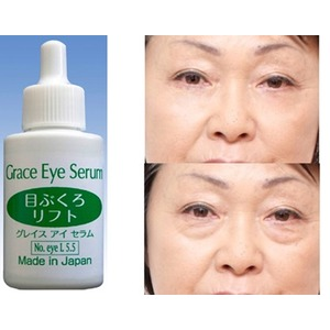 目袋専用美容液/グレイスアイセラム【無香料・無着色・無鉱物油・ノンパラベン】日本製
