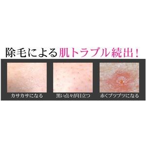 医薬部外品 スムースリムーバークリーム【2個セット】