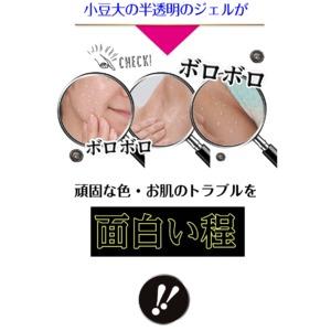 ナチュラルピーリング/ピーリングジェル 【医薬部外品】 80g 『ピンクヴァージンエンジェル』