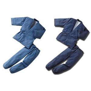 あったかデニム作務衣/ルームウェア【インディゴブルーSサイズ】裏フェイクファー付き上下セット