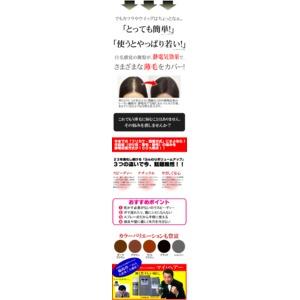 マイ・ヘアー レディ/ヘアケア用品 【ブラウン...の紹介画像3