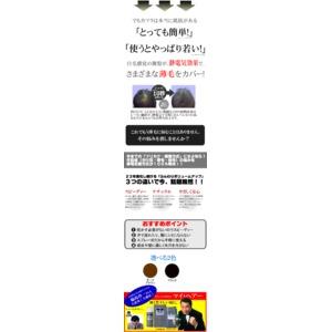 マイヘアフォーメン/噴射式増毛スプレー 【ダー...の紹介画像3