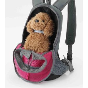 小型犬用リュック/ペット用バッグ 【ピンク】 前向き・後ろ向き可 飛び出し防止フック付き