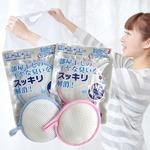 洗たくマグちゃん/洗濯グッズ 【2個セット/ブルー・ピンク】 天然成分