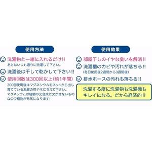 洗たくマグちゃん/洗濯グッズ 【2個セット/ブ...の紹介画像2